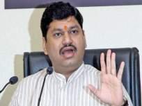 परदेश शिष्यवृत्तीबाबत धनंजय मुंडेंचा महत्वपूर्ण निर्णय; भाजपाने घातलेला गोंधळ केला दूर - Marathi News | Minister Dhananjay Munde has taken an important decision regarding foreign scholarships | Latest mumbai News at Lokmat.com