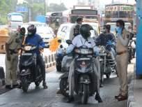 Maharashtra Lockdown: कन्फ्यूज आहात?... कडक निर्बंधांबाबतच्या सर्व शंकांची उत्तरं वाचा एका क्लिकवर - Marathi News | Break The Chain Updates: Is it possible to travel by private vehicle under strict restrictions? | Latest maharashtra News at Lokmat.com