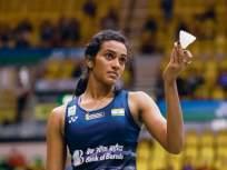 सिंधूचे विजेतेपदाचे स्वप्न भंगले, इंडोनेशियन ओपनच्या अंतिम लढतीत जपानच्या यामागुचीकडून पराभव