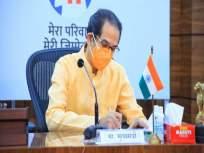 कोरोना संकटकाळात 'मनोरा' पुन्हा उभारण्यासाठी ९०० कोटींचे टेंडर; विरोधकांचा मुख्यमंत्री उद्धव ठाकरेंवर निशाणा - Marathi News | 900 crore tender for reconstruction Manora MLA Hostel; Opposition BJP targets CM Uddhav Thackeray | Latest politics News at Lokmat.com