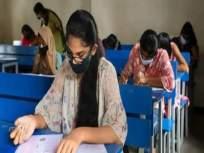 Maharashtra SSC, HSC Exams 2021: मोठी बातमी! दहावी-बारावीच्या परीक्षा पुढे ढकलल्या; शिक्षणमंत्री वर्षा गायकवाड यांची घोषणा - Marathi News | Maharashtra SSC, HSC Exams 2021 postponed; Announcement by Education Minister Varsha Gaikwad | Latest education News at Lokmat.com
