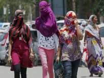 यंदाचा उन्हाळा घाम फोडणार; राज्यात किमान आणि कमाल तापमानात वाढ - Marathi News | This summer will break a sweat; Increase in minimum and maximum temperature in the state | Latest mumbai News at Lokmat.com