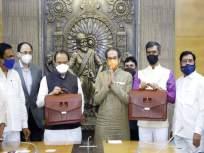 Maharashtra Budget 2021 Live: राज्याच्या बजेटमध्ये अजित पवारांनी केलेल्या महत्त्वाच्या घोषणा एका क्लिकवर - Marathi News | Maharashtra Budget 2021: Important announcements made by Finance Minister Ajit Pawar in the Maharashtra Budget at a click | Latest mumbai News at Lokmat.com