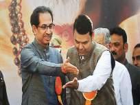 भाजपा अन् शिवसेनेची पुन्हा युती होणार?; संजय राऊतांच्या भेटीनंतर देवेंद्र फडणवीस म्हणतात.. - Marathi News | BJP will not form an alliance with Shiv Sena, said former Chief Minister Devendra Fadnavis | Latest politics News at Lokmat.com