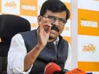 Maharashtra Government Formation Live: 'राष्ट्रपतींकडून भाजपाला 72 तर शिवसेनेला फक्त 24 तासांची मुदत'