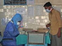 कोरोनाचे ४२३ रुग्ण, मुंबईसह राज्यासाठी धोक्याची घंटा; आतापर्यंत मुंबईत १८ बळी - Marathi News | 423 coronavirus patients, danger bells for the state including Mumbai; So far 18 death in Mumbai | Latest mumbai News at Lokmat.com