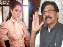 कंगनाला माफी मागावीच लागेल - संजय राऊत - Marathi News | Kangana has to apologize - Sanjay Raut | Latest mumbai News at Lokmat.com