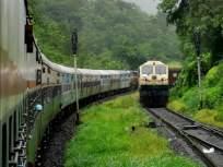 कोकण रेल्वेच्या मार्गावर गणेशोत्सवासाठी धावणार 162 स्पेशल गाड्या; चाकरमान्यांना मिळणार दिलासा - Marathi News | 162 special trains to run for Ganeshotsav on Konkan Railway route; Servants will get relief | Latest mumbai News at Lokmat.com