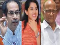 Pooja Chavan Suicide Case: संजय राठोडांनंतर आणखी एका मंत्र्याला द्यावा लागणार राजीनामा? विरोधक सज्ज, सरकार सतर्क - Marathi News | Pooja Chavan Suicide Case: After Sanjay Rathod, BJP Demand for Dhananjay Munde Resignation | Latest politics Photos at Lokmat.com