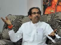 "Uddhav Thackeray: ""एकाच आयुष्यात सोंग करायची तरी किती?""; भाजपाचा मुख्यमंत्री उद्धव ठाकरेंना टोला - Marathi News | Uddhav Thackeray: ""How much do you want to disguise in one life?""; BJP Target CM Uddhav Thackeray | Latest politics News at Lokmat.com"