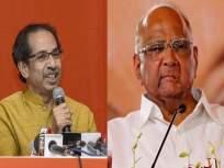 Lokmat Exclusive: शरद पवार जेव्हा येतात, तेव्हा मी काय पाटी- पेन्सील घेऊन अभ्यासाला बसत नाही- उद्धव ठाकरे - Marathi News | Chief Minister Uddhav Thackeray Has Criticized BJP In Lokmat Exclusive Interview | Latest mumbai News at Lokmat.com