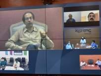 'ऑनलाईन अन् डिजिटल शिक्षण द्या, यंदाच्या शैक्षणिक वर्षाला सुरुवात करा' - Marathi News   'Provide online and digital education, start this academic year' cm uddhav thackerey MMG   Latest mumbai Photos at Lokmat.com