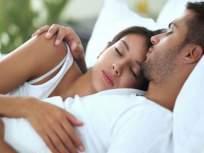 रात्री झोपताना तुम्ही सुद्धा 'ही' मोठी चूक करता का?