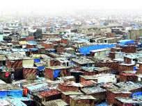 झोपडट्टीतील रहिवाशांना घरे लवकर मिळण्यासाठी नियम व कायदे शिथील करा - Marathi News | Relax rules and regulations for slum dwellers to get houses sooner | Latest mumbai News at Lokmat.com
