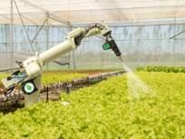 शेतीचा नांगर रोबोटच्या खांद्यावर; १८ कोटींचा निधी