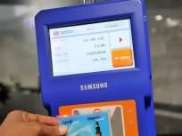 फेक स्मार्ट कार्ड बनविणारे अटकेत - Marathi News | Fake smart card maker arrested | Latest mumbai News at Lokmat.com