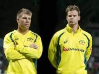 ICC World Cup 2019 : ऑस्ट्रेलियाचे नाणे खणखणीत वाजणार, स्मिथ-वॉर्नर निर्णायक भूमिका बजावणार?