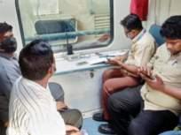 रेल्वेच्या आरक्षित डब्यातसोशल डिस्टन्सिंगचा फज्जा - Marathi News | The fuss of social distance in a reserved train car | Latest mumbai News at Lokmat.com