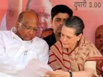 Maharashtra Government : 'त्या' इशाऱ्यानंतर सोनिया गांधी नरमल्या; शिवसेनेबाबत पवारांशी बोलल्या!