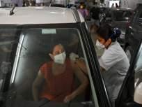 Corona Vaccine: नियोजित जागी गाडीतच थांबायचे अन् भुर्रकन जायचे! वाहनात बसूनच लस मिळाली तर? - Marathi News | Corona Vaccine What if you get vaccinated while sitting in a vehicle? | Latest health News at Lokmat.com