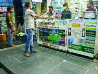 जागृत नागपूरकर घेत आहेत खबरदारी: औषधी दुकानात सोशल डिस्टन्सिंग - Marathi News | Awake Nagpurkar taking precautions: Social distancing in drugstores | Latest nagpur News at Lokmat.com