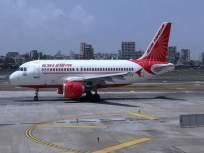 Coronavirus:निर्बंधांची गडद सावली;कोरोनाच्या धास्तीने मुंबईकरांनी दर्शविली 'विमानवारी'ला नापसंती! - Marathi News | Coronavirus: Mumbaikars dislike 'Plane travel' due to corona scare! | Latest mumbai News at Lokmat.com