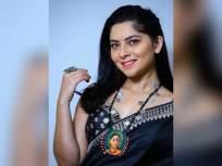 PHOTOS: काळ्या रंगाच्यासाडीत खुललं सोनालीचं सौंदर्य, फॅन्स म्हणाले- परी म्हणूकी अप्सरा - Marathi News | PHOTOS: Sonali's beauty revealed in black saree TJL | Latest marathi-cinema Photos at Lokmat.com