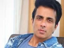 उपचार सुरु असेल्या महिलेला तातडीने इंजेक्शनची होती गरज, सोनू सूदने थेट रुग्णालयात पाठवत केली मदत - Marathi News | Sonu Sood Arranges injection Saves patients in Panjab | Latest bollywood News at Lokmat.com