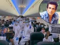 रशियात अडकलेल्या 101 भारतीय विद्यार्थ्यांना सोनू सूदनं केलं 'एयरलिफ्ट'! - Marathi News | Sonu Sood makes travel arrangements for Indians stranded in Russia | Latest mumbai News at Lokmat.com