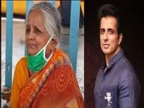 मुलानेच आईला घरातून दिलं होतं हाकलवून, ७० वर्षांच्या आजीच्या मदतीला धावला सोनू सूद - Marathi News | Sonu Sood to rescue abandoned mother thrown out by her own Son; wins people's hearts | Latest bollywood News at Lokmat.com
