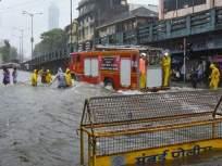 दक्षिण मुंबईची तुंबई का झाली?; दोन प्रमुख कारणं समोर आली - Marathi News | South Mumbai was flooded this year due to metro and sea route projects | Latest mumbai News at Lokmat.com