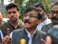 मुंबई महापालिकेच्या निवडणुका महाविकास आघाडी एकत्र लढणार - Marathi News | Mahavikas Aghadi will fight the Mumbai Municipal Corporation elections together, sanjay raut | Latest mumbai News at Lokmat.com