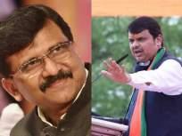 ... तेव्हा देवेंद्र फडणवीसांचं अभिनंदन करू, राऊतांनी सांगितलं सत्ताबदलाचं राजकारण - Marathi News | ... then let's congratulate Devendra Fadnavis, Raut explained the politics of change of power | Latest mumbai News at Lokmat.com