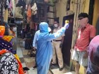 पालिकेच्या सर्वेक्षणाला उत्तुंग इमारतींमधील रहिवाशांचे सहकार्य - Marathi News | Cooperation of residents in high rise buildings for municipal survey | Latest mumbai News at Lokmat.com