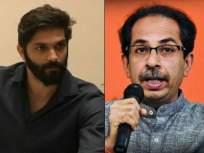 'कोरोना योद्धे' असा शाब्दिक गौरव करुन समस्या सुटणार नाही; अमित ठाकरेंचीआणखी एक मागणी - Marathi News | MNS leader Amit Thackeray has made another demand to CM Uddhav Thackeray | Latest mumbai News at Lokmat.com