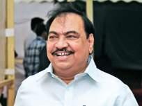 """एकनाथ खडसेंना आम्ही वाळीत टाकलेलं नाही, ते भाजपा सोडून कुठेही जाणार नाहीत"" - Marathi News | BJP leader Eknath Khadse will not leave the party, said Union Minister Raosaheb Danve | Latest mumbai News at Lokmat.com"