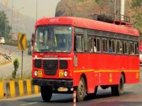 'तिकीट काढा अन् प्रवास करा', अत्यावश्यक सेवेतील कर्मचाऱ्यांना आता एसटीतून मोफत प्रवास बंद! - Marathi News | 'Get a ticket and travel', now free travel from ST to essential service employees! | Latest maharashtra News at Lokmat.com