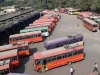 CoronaVirus: एसटीची 'सुरक्षित अंतर ठेवा' योजना फसली; कर्मचाऱ्यांचं आरोग्य धोक्यात - Marathi News | coronavirus st corporation not maintaining safe distance while providing emergency services kkg | Latest maharashtra News at Lokmat.com