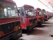 बोरिवली- वेंगुर्ले दरडोई ३ हजार ३०० एसटी भाडे प्रासंगिक करारावर एसटी आरक्षित;दर जास्त असल्याने प्रवाशांचा संताप - Marathi News | Borivali-Vengurle 3 thousand 300 ST per capita ST reserved on relevant agreement; Passengers angry over high rates | Latest mumbai News at Lokmat.com