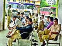 coronavirus : अत्यावश्यक सेवेत काम करणाऱ्या एसटी कर्मचाऱ्यांना प्रोत्साहन भत्ता देण्याची परिवहन मंत्र्यांची घोषणा - Marathi News | coronavirus : Minister of Transport announces incentive allowance for ST employees working in essential service vrd | Latest mumbai News at Lokmat.com