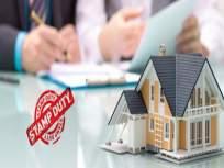 राज्य सरकारचा 'हा' निर्णय ठरतोय 'मास्टरस्ट्रोक' ; घर खरेदी करणाऱ्यांसाठी हीच 'सुवर्णसंधी' - Marathi News | 'Discount' on stamp duty; The construction business got a new impetus | Latest maharashtra News at Lokmat.com