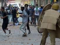 Jammu And Kashmir : कलम 370 रद्द केल्यानंतर दगडफेकप्रकरणी 765 जणांना अटक