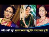 स्त्री शक्ती खूप सकारात्मक पद्धतीने वापरायला हवी | Shrimantagharchi Soon Cast | Aishwarya Narkar - Marathi News | Women's power should be used in a very positive way Shrimantagharchi Soon Cast | Aishwarya Narkar | Latest entertainment Videos at Lokmat.com