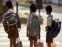 मोठी बातमी : शाळांची घंटा वाजणार, या तारखेपासून राज्यातील पाचवी ते आठवीचे वर्ग सुरू होणार - Marathi News | The big news: the school bell will ring, and classes five to eight in the state will start from 27 January | Latest mumbai News at Lokmat.com