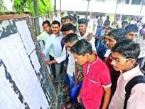 पात्र विद्यार्थ्यांना फेलोशिपचा बार्टीचा निर्णय - Marathi News | Barty's decision of fellowship to eligible students | Latest mumbai News at Lokmat.com