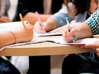 शिक्षणासाठी भारतातून अमेरिकेतगेले तब्बल २,०२,०१४ विद्यार्थी
