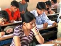 सर्व मंडळाच्या शाळांतील विद्यार्थ्यांना पुढील वर्गात प्रवेश दयावा - Marathi News | Students from all board schools should be admitted to the next class | Latest mumbai News at Lokmat.com