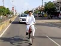 प्रदूषण मुक्तीच्या प्रचारासाठी सुभाष देशमुखांची सायकलस्वारी