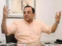 भारत-चीन युद्धाची समीक्षा करणारा ब्रुक्स अहवाल जाहीर करा- डॉ. सुब्रमण्यम स्वामी - Marathi News | Release Brooks report reviewing China-Indian war: Dr. Subramaniam Swamy | Latest mumbai News at Lokmat.com