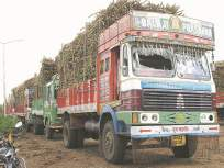 साखर निर्यातीस कारखान्यांना मुदतवाढ